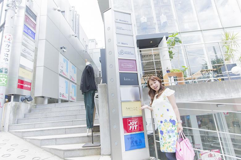 miwa_slide01
