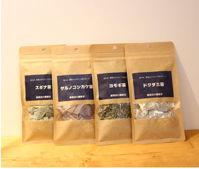 山下薬草店 ティーバッグ薬草茶